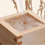 発酵酵母の保湿力!乾燥肌やインナードライ肌に