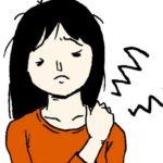50代になり疲れがとれない眠れない辛い症状どうしたら体調がよくなるの?