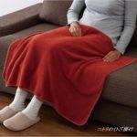 膝が冷える対策膝を温める3つの対処方法